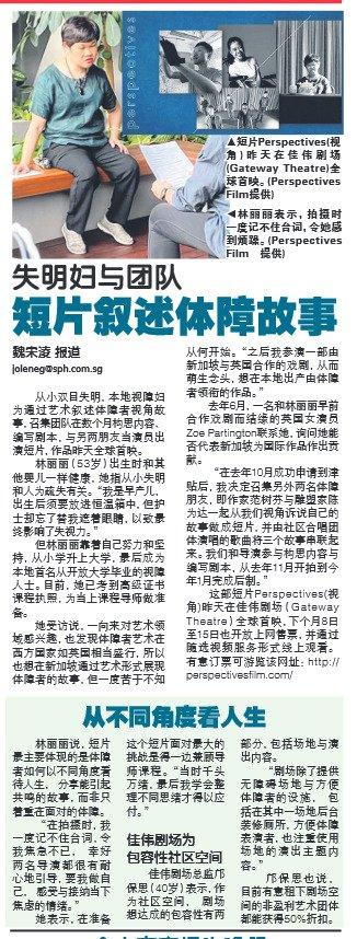 Xin Min article